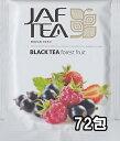 フォーレストフルーツ(72包)おいしい紅茶シリーズ JAF TEA 紅茶 送料無料 ティーバッグ フレーバーティー