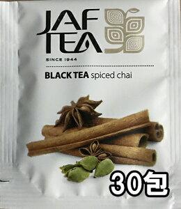 スパイスチャイ(30包)おいしい紅茶シリーズ JAF TEA 紅茶 送料無料 ティーバッグ チャイ チャイティー