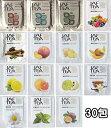紅茶 福袋 おいしい紅茶シリーズ30包(15種×2包) JA