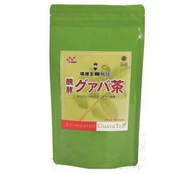 醗酵グァバ茶(60袋) 2セット 全120包【グアバ茶】【送料無料】【産地直送】