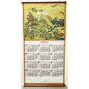 2020年版 織物カレンダー 白鷺と花木 狩野山楽【送料無料】