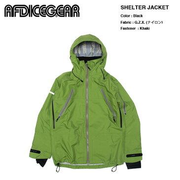 AFDICEGEAR Shelter Jacket G.Z.X. Green Tea