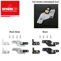 SparkR&DTheSparkCrossbarClips/スパークR&Dスプリットボード用クロスバークリップ