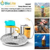 BioLite Camp Stove 2 Set バイオライトのお得なキャンプストーブセット たき火熱を電気に変換!