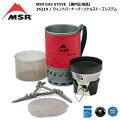 MSRWindBurnerPersonalStoveSystem/ウィンドバーナーパーソナルストーブシステム(国内正規品36219)