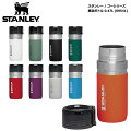 【STANLEY/スタンレー】ゴーシリーズ真空ボトル0.47L09541/水筒・タンブラー・保温・保冷・アウトドア