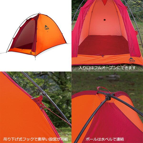 MSR Advance Pro 2 / プロフェッショナルシリーズ 2人用超軽量テント アドバンスプロ2 (37539) 日本正規品