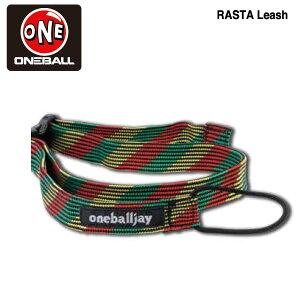 ONEBALL Rasta leash / ワンボール スノーボードの流れ止め
