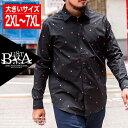 ドットシャツ メンズ 大きいサイズ 水玉シャツ 長袖 シャツ メンズフ...