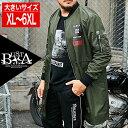 MA-1 メンズ 大きいサイズ ロングコート メンズ 大きいサイズ ブルゾン ボックスロゴ 袖ポケット メンズファッション B系 ストリート系ファッション ヒップホップ ビッグサイズ ビックサイズ キングサイズ バスター ぽっちゃり 西海岸 韓国 カーキ