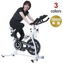 スピンバイク フィットネスバイク BTM 連続使用 60分ランニングマシン 無音 ルームランナー ダイエット器具 ルームバイク トレーニングバイク エクササイズ 健康器具 運動器具 送料無料