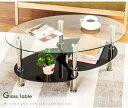 【全品5%OFFクーポン!】ローテーブル センターテーブル 強化ガラス 魚形 収納 安定感 シンプル ガラステーブル ディスプレイ 強化ガラス 北欧スタイル ins風・・・