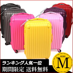 楽天ランキング連続No1 大型L 中型M 小型S 機内持ち込み可型SS 4サイズご用意【スーツケース 中...