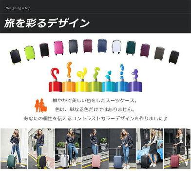 スーツケースSサイズ2日3日小型一年間保証TSAロック搭載キャリーケースキャリーバッグ超軽量ファスナー送料無料1年間保証
