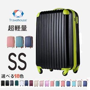 【人気商品P7倍★15時〜5/18迄!!】機内持ち込み キャリーケース スーツケース SSサイズ キャリーバッグ TSAロック搭載 小型 2日 3日  1年間保証 suitcase Travelhouse T8088