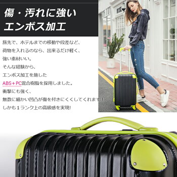 スーツケース機内持ち込み可TSAロック搭載小型SSサイズ2日3日キャリーケースキャリーバッグ超軽量ファスナー送料無料1年間保証