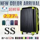 スーツケース キャリーケース キャリーバッグ 機内持ち込み 可 TSAロック搭載 小型 SS サイズ 2日 3日 送料無料 1年間保証 Travelhouse T8088