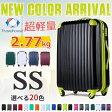 【Travelhouse】 スーツケース キャリーケース キャリーバッグ スーツケース 機内持ち込み 可 TSAロック搭載 小型 SS サイズ 2日 3日 送料無料1年間保証