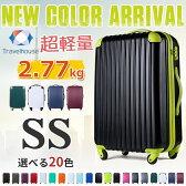【4380円から3380円 1/25 09:59分まで】【Travelhouse】 スーツケース キャリーケース キャリーバッグ スーツケース 機内持ち込み 可 TSAロック搭載 小型 SS サイズ 2日 3日 送料無料1年間保証