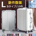 【期間限定500円OFF】 スーツケース キャリーケース キャリーバッグ L サイズ TSAロック搭載 一年間保証 軽量 7日 8日 9日 10日 11日 12日 13日 14日 大型 フレーム Travelhouse T1169
