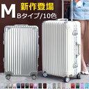 【期間限定500円OFF】 スーツケース キャリーケース キャリーバッグ M サイズ 送料無料 TSAロック搭載 一年間保証 超軽量 4日 5日 6日 7日 中型 フレームTravelhouse T1169