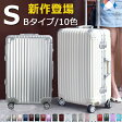 【Travelhouse傑作】 スーツケース キャリーケース キャリーバッグ S サイズ 一年間保証 送料無料 TSAロック搭載 軽量 2日 3日 小型 フレーム