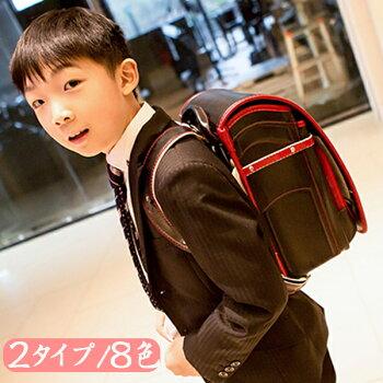 ランドセル送料無料通学かばん反射板新入学男の子女の子ピンクブラックレッドブルー