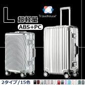 500円OFF期間限定 【Travelhouse】スーツケース キャリーケース キャリーバッグ L サイズ TSAロック搭載 一年間保証 軽量 7日 8日 9日 10日 11日 12日 13日 14日 大型 フレーム T1119&T1169