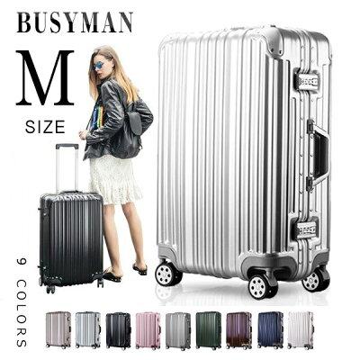 人気のかわいいスーツケースおすすめBUSYMAN