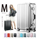 スーツケース Mサイズ キャリーケース キャリーバッグ フレームかわいい TSAロック搭載一年間保証超軽量 4日 5日 6日 7日 中型 suitcase T1169