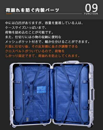 【時間限定P10倍11/901:59まで】スーツケースキャリーケースあす楽キャリーバッグLサイズTSAロック搭載一年間保証軽量7日8日9日10日11日12日13日14日大型フレームT1119&T1169
