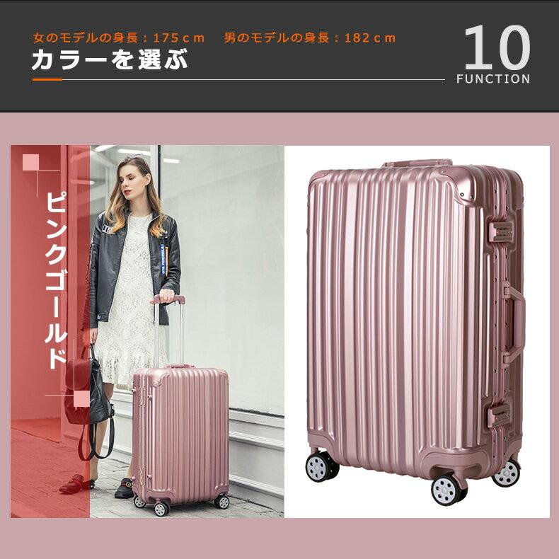 【最大1,000円OFFクーポン!!】 スーツケース  Lサイズ キャリーケース キャリーバッグ  フレーム TSAロック搭載 一年間保証 軽量 7日 8日 9日 10日 11日 12日 13日 14日 大型 suitcase T1169 目玉