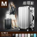 【最大10%OFFクーポン!】  スーツケース  Mサイズ ...