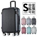 【2/20限定★10%OFFクーポン!】 スーツケース キャ...