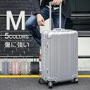 【1/18限定★8%OFFクーポン!】 Mサイズ スーツケー...
