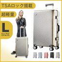 【7%OFFクーポン★お盆もあす楽!】 スーツケース Lサイ...