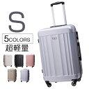 【3/19限定★全品P3倍!!】機内持込みスーツケース Sサイズ キャリーバッグ キャリーケースかわいいダブルファスナー1日〜3日用 小型 一年間保証 suitcase TSAロック搭載 HYX6075目玉