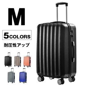 スーツケース キャリーバッグ  キャリーケース M サイズ ファスナー 超軽量 TSAロック搭載  4日 5日 6日 7日 中型  TANOBI 706