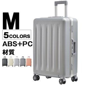 スーツケース キャリーケース キャリーバッグ  かわいい Mサイズ フレーム 一年間保証 中型 4〜7日用 超軽量 suitcase TANOBI 【新作登場】 RSN01