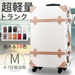スーツケース キャリーバッグ キャリーケーススーツケース トランク Mサイズ 一年間保証 キャリ...