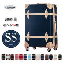 【10%OFFクーポン!!】機内持ち込み可 トランクケース スーツケース SSサイズ 一年間保証 TSAロック搭載 1日〜3日用 小型 キャリーケース キャリーバッグ suitcase TANOBI FUPP01