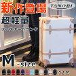 【TANOBI】 スーツケース M サイズ トランクケース 一年間保証 送料無料 TSAロック搭載 4日 5日 6日 7日 中型 超軽量 軽量スーツケース トランク キャリーケース キャリーバッグ かわいい 新作 4輪 PP01P202&01
