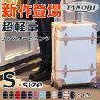 【TANOBI】 スーツケース S サイズ トランクケース トランクケース 一年間保証 送料無料 TSAロック搭載 超軽量 2日 3日 小型 軽量スーツケース トランク キャリーケース キャリーバッグ かわいい 新作 4輪 PP01P202&01