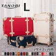 1000円OFF 20日23:59分まで 【TANOBI】 スーツケース L サイズ トランクケース 一年間保証 送料無料 TSAロック搭載 超軽量 7日 8日 9日 10日 11日 12日 13日 14日 大型 軽量スーツケース トランク キャリーケース キャリーバッグ かわいい 新作 4輪 PP02&P220