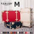 【期間限定500円OFF!】【TANOBI】 スーツケース M サイズ トランクケース 一年間保証 送料無料 TSAロック搭載 4日 5日 6日 7日 中型 超軽量 軽量スーツケース トランク キャリーケース キャリーバッグ かわいい 新作 4輪 PP02&P220