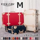 1000円OFF値引き中 【TANOBI】 スーツケース M サイズ トランクケース 一年間保証 送料無料 TSAロック搭載 4日 5日 6日 7日 中型 超軽量 軽量スーツケース トランク キャリーケース キャリーバッグ かわいい 新作 4輪 PP02&P220