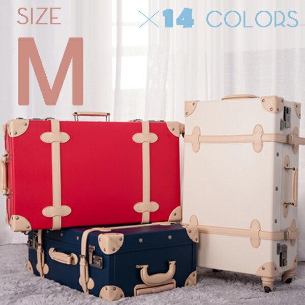 【全品5%OFFクーポン!】Mサイズ スーツケース 女性 キャリーケーストランク キャリーバッグ かわいい一年間保証 4日〜7日用旅行用品中型 軽量 suitcase FUPP03