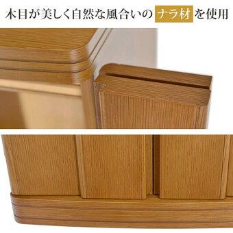 【家具調】【重ね仏壇】マーキュリーナラ15×45号06