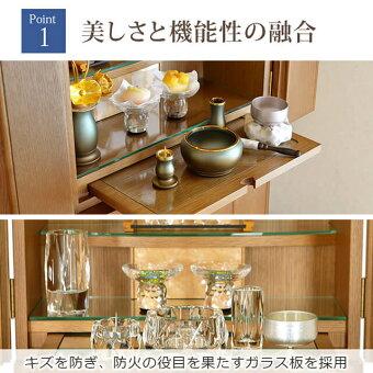 【家具調】【重ね仏壇】マーキュリーナラ15×45号08