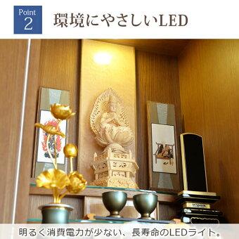 【家具調】【重ね仏壇】マーキュリーナラ15×45号09